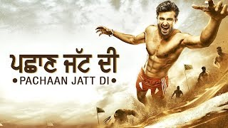 Pachaan Jatt Di || NACHATTAR GILL || Kande MOVIE || Releasing on 11 May 2018