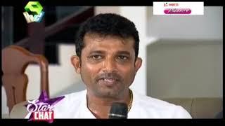 Star Chat: കാറ്റു വിതച്ചവര്   Crew Of Kaattu Vithachavar   10th November 2018   Full Episode