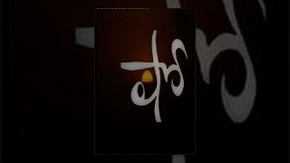 Show | Full Length Telugu Movie | Manjula, Surya