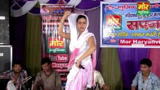 Sapna Naya Pataka || Manne Yaad Satave Se Bahu Nayi Naveli Ki || Mor Music Company