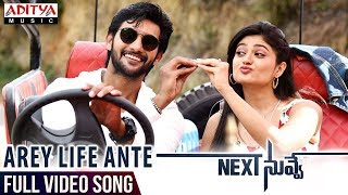 Arey Life Ante Full Video Song || Next Nuvve Video Songs || Aadi, Vaibhavi, Rashmi || Sai Kartheek