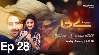 BABY - Episode 28 on Express Entertainment uploaded on 30-06-2017 8055 views