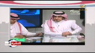 #النشرة_الرياضية  : القناة الرياضية والنقل الحصري للدوري