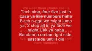 Lil Wayne Soo Woo (lyrics on screen)