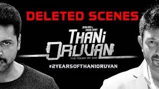 Thani Oruvan - Deleted Scenes | 2 Years of Thani Oruvan | Jayam Ravi, Arvind Swamy | Mohan Raja