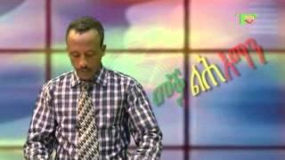 TPDM TV TGRIGNA   FEB 12  02  2015 PART ONE