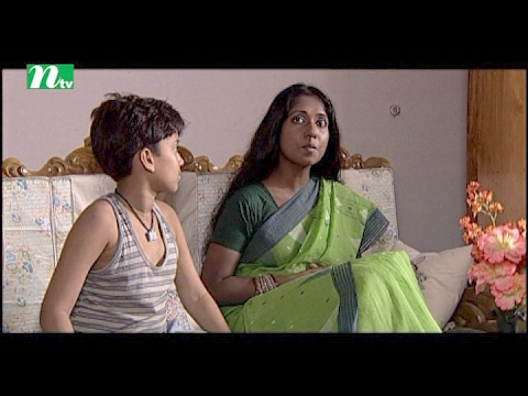 Xxx Mp4 Bangla Natok Golpo Kothar Natok গল্পকথারনাটক Episode 03 Directed By Nahid Ahmed Piyal 3gp Sex