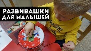 карты игры для детей от года до полутора популярные