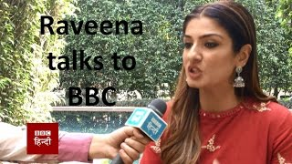 Raveena Tandon on Censor Board, Salman Khan and Govinda (BBC Hindi)