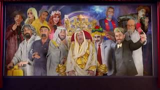اغنية النجم عبدالسلام محمد - مسرحية فانتازيا - عيد الفطر كاملة