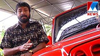 Harisree Ashokan Car   Fast Track   Manorama News
