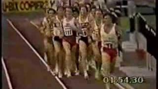 1983 Dream Mile
