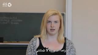 Deutsche sprechen arabisch 2 - ألمان يتكلمون العربية