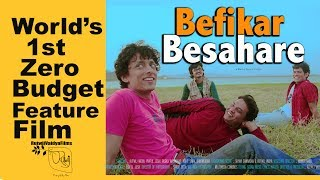 BEFIKAR BESAHARE Full Movie HD [HINDI - 2017] - World
