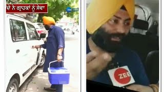 Goldy Singh on zee news punjabi or I trying something new in youtub please answer yes or no?