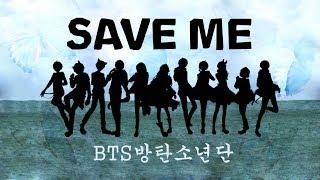 BTS (방탄소년단) - Save Me 【10人合唱】  / COVER