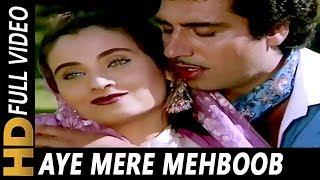 Aye Mere Mehboob Meri Zindagi | Shabbir Kumar, Salma Agha | Salma 1985 Songs | Raj Babbar
