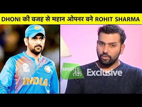 Xxx Mp4 ROHIT Exclusive Hitman बनने की कहानी के पीछे Dhoni का बड़ा हाथ सुनिए पूरी कहानी Rohit Sharma से 3gp Sex