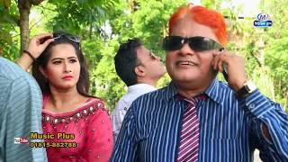 হারুন কিসিঞ্জার এখন চাঁটগার জামাই | Harun Kisinjer Chatgar Jamy | Dilip Hore | Hayder Ali | Khaleda