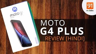 Moto G4 Plus: Review | Overview | First Impressions [Hindi]