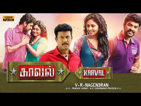 Xxx Mp4 Kaval Tamil Full Movie 2016 New Tamil Movie Vimal Samuthirakani Latest Movie New Release 2016 3gp Sex