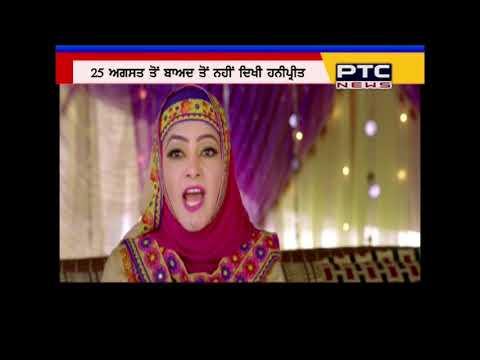 Xxx Mp4 Life History Of Ram Rahim S Adopted Daughter Honey Preet Insan 3gp Sex