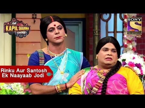 Xxx Mp4 Rinku Aur Santosh Ek Naayaab Jodi The Kapil Sharma Show 3gp Sex