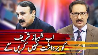 Kal Tak with Javed Chaudhry - 7 December 2017 | Express News