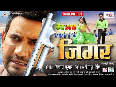 Xxx Mp4 JIGAR जिगर Official Trailer Dinesh Lal Yadav NIRAHUA Anjana Singh Releasing 23 June 2017 3gp Sex