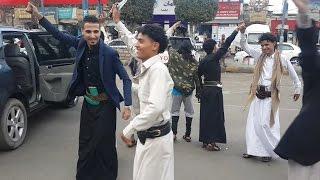 رقص شعبي روعه - طرب يمني - محمد عطيفه -yemeni music
