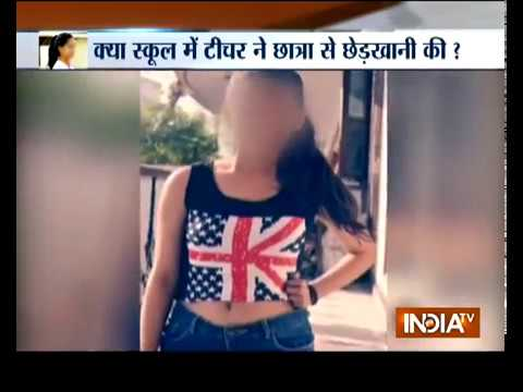 Xxx Mp4 Noida School Girl Suicide Case SP Visits Victim S School Assures Strict Action Against Accused 3gp Sex