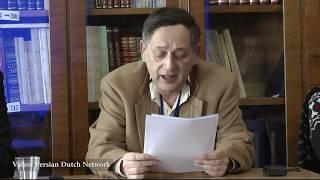 Iran - Georgia Relations by George Sanikidze   ASPS Conference 2018 روابط ایران - گرجستان