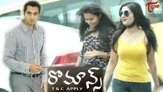 ROMANCE   New Telugu Short Film   by Bharath   #TeluguShortFilms
