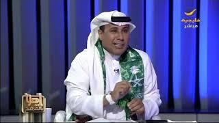 العرفج يروي قصة عن حكمة الملك عبدالعزيز وذكائه في القيادة