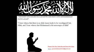 Bangla Lecture: Allah is my Lord