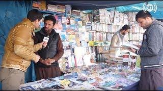 گزارش ویژۀ همایون افغان در پل باغ عمومی با کتاب فروش ها