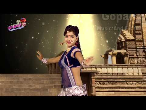 Xxx Mp4 Rakhi Rangili का सुपरहिट विडियो Song बाबा मिलगो रे रामदेवजी न्यू सांग 2017 एक बार जरूर देखे 3gp Sex