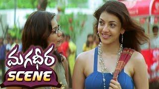 Kajal Aggarwal Teasing Ram Charan in Park || Magadheera Telugu Movie