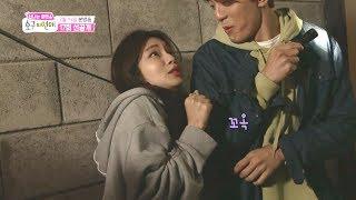 [선공개] 지안-민규의 깜짝 박쥐 동굴 데이트♡