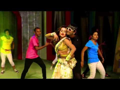 Xxx Mp4 Ice Cream Bangla Hot Item Song Tomar Jonno Mon Kande Bipasha By Chayon Shaah Special 3gp Sex