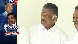 Will Panneerselvam Gain CM Post From Palaniswamy? | Panneerselvam Demands Palaniswamy | TV5 News