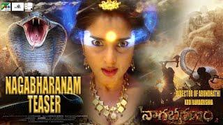 Nagabharanam - Official Telugu Teaser | Dr. Vishnuvardhan | Ramya