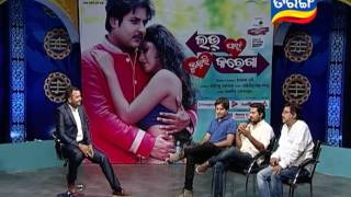 Making of Love pain kuch bhi karega Ep13_1oct2016