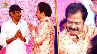 Goundamani Attends Pandiarajan