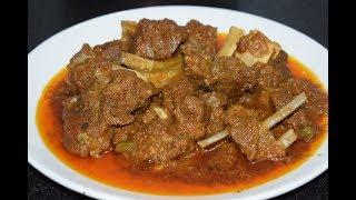 Mutton Korma Recipe | Mutton Korma Restaurant Style Recipe