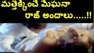 Meghna Raj Hot Sexy boobs show