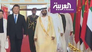 زيارة تاريخية للرئيس الصيني إلى أبوظبي
