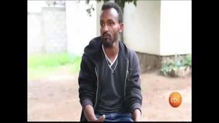 Denb 5 Part 17 (ደንብ ፭ 17) New Ethiopian Drama 2016