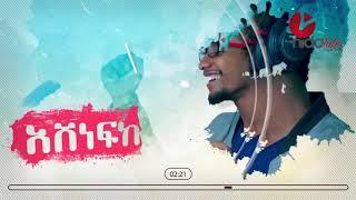 """Ashannafkuny "" new best nasheed by Muaz Habib"