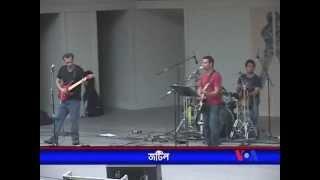 Bangla Band Concert in America!